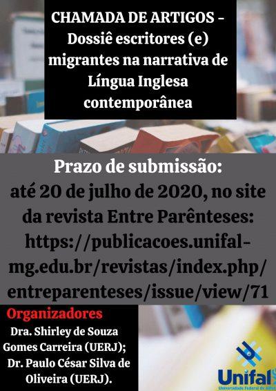 Chamada de artigos – Dossiê escritores (e) migrantes na narrativa de Língua Inglesa contemporânea