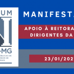 Fórum de reitores e reitoras das instituições públicas de ensino superior de Minas Gerais manifesta apoio à reitora e ex-dirigentes da UFMG